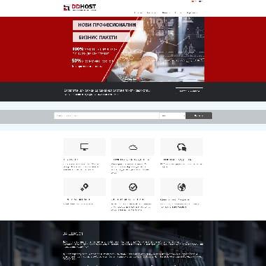 DDHost HomePage Screenshot